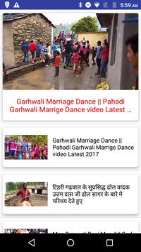 All Garhwali Songs screenshot 2