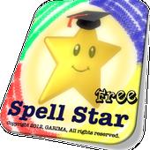 SpellStar Free icon