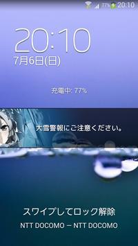 JSG2 FOR CUT-IN! apk screenshot