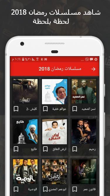 اقوي 4 مسلسلات رمضان 2018 Youtube