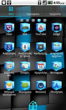 Blue Cube Theme GO Launcher EX screenshot 1