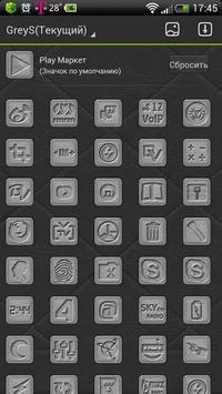 GreyS GO Launcher EX theme apk screenshot