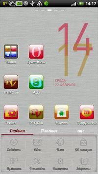 Light GO Launcher EX Theme apk screenshot