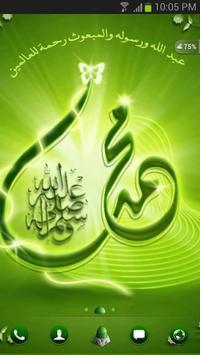 الرسول محمد GO Launcher Theme poster