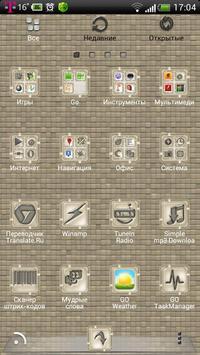 Gentle GO Launcher EX theme apk screenshot