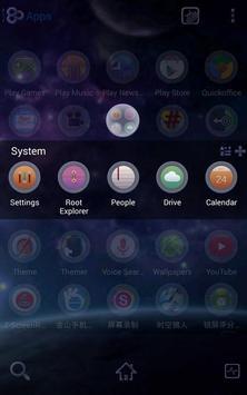 Soar GO Launcher Theme screenshot 2