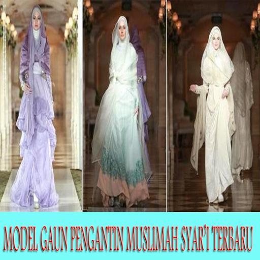 Gaun Pengantin Muslimah For Android Apk Download
