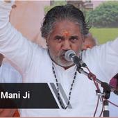 """Gau Dham Mobile App- """"Gau Mata Rastra Mata"""" icon"""