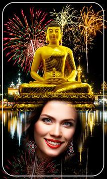 Buddha Photo Editor screenshot 2