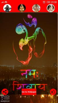 Shiv Shankar poster