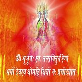 Gayatri Mantra Ringtones icon