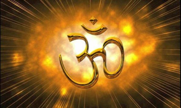 Gayatri Mantra Ringtones screenshot 5