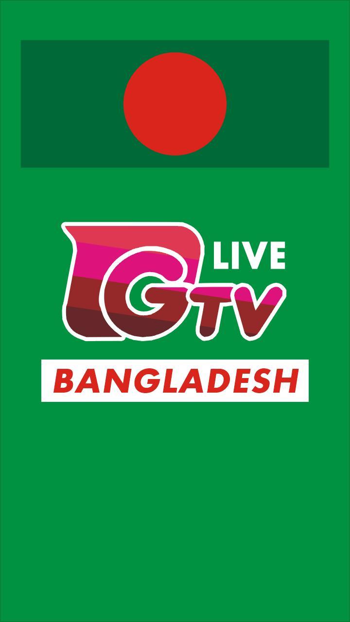Gazi Tv Live Bangladesh for Android - APK Download