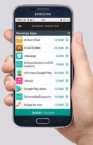 Ruang Penyimpanan 64gb Bersih For Android Apk Download