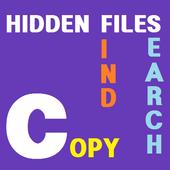 Find Hide Files icon