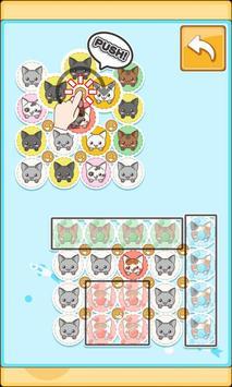 Twirling Cat apk screenshot