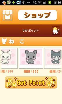 Desktop Character Ver  Cat 2 3 1 (Android) - Download APK