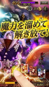 戦略カードゲームTCG ドラゴンズシャドウ ザ・ビギニング постер