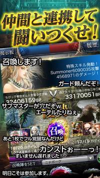 戦略カードゲームTCG ドラゴンズシャドウ ザ・ビギニング screenshot 1