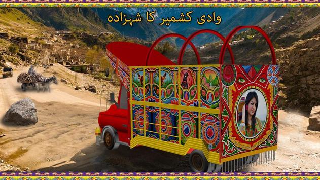 Pak Cargo Truck Driver Duty JK poster