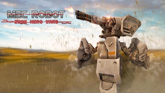 机甲 机器人 铁 英雄 战争 截图 4