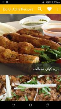 Urdu Eid Ul Adha Recipes الملصق