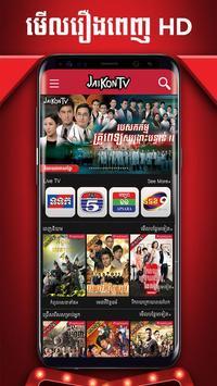 JaiKonTV poster