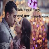 Daily Kundali Bhagya icon