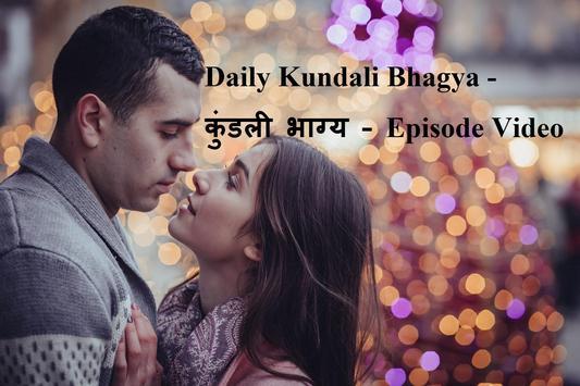 Daily Kundali Bhagya poster