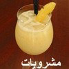 Icona Urdu Drink Recipes
