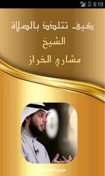 كيف تتلذذ بالصلاة مشاري الخراز poster