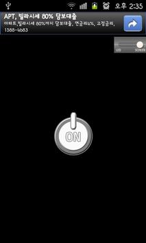 SmartFlashLight apk screenshot