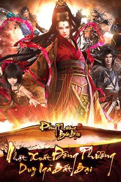 Đông Phương Bất Bại 3D - VN (Unreleased) poster