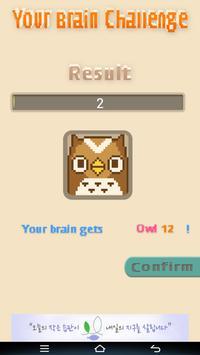 Brain Challenge apk screenshot