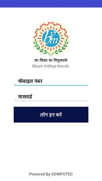 Bharti Vidya Mandir School Nasrullaganj poster
