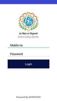Bharti Vidya Mandir School Nasrullaganj screenshot 1