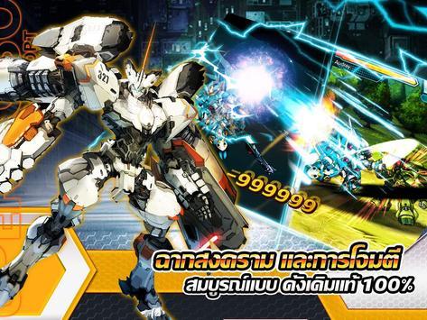 ซูเปอร์โรบ็อต OL-เวอชั่นไทย apk screenshot
