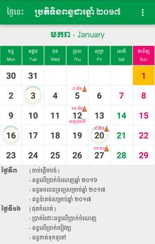 Cambodia Tax Calendar 2017 screenshot 1