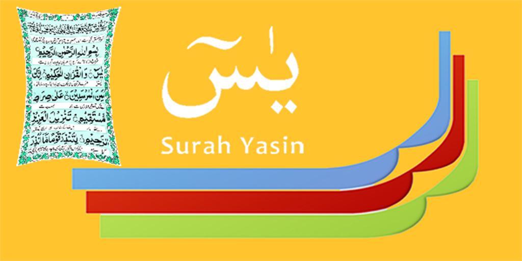 Surah Yaseen Urdu Translation for Android - APK Download