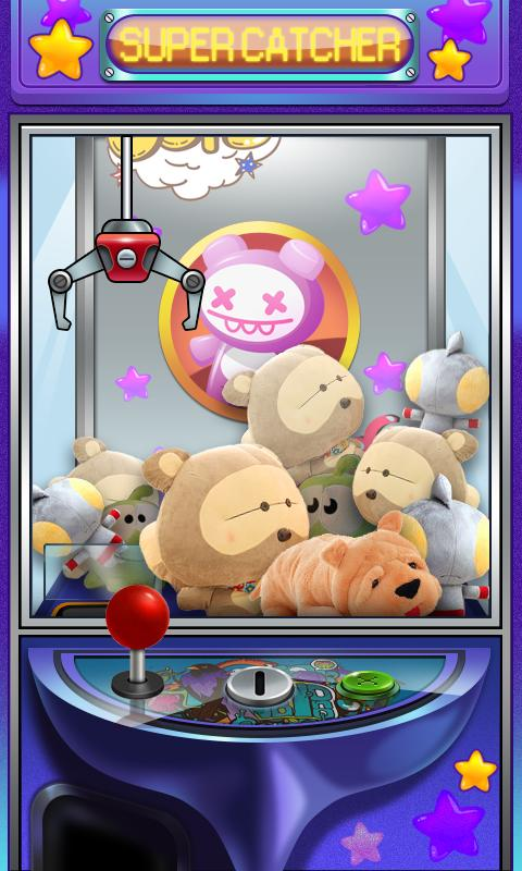 Toy Prize Claw Machine 3D for Android - APK Download