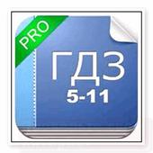ГДЗ. Русский язык за все классы icon