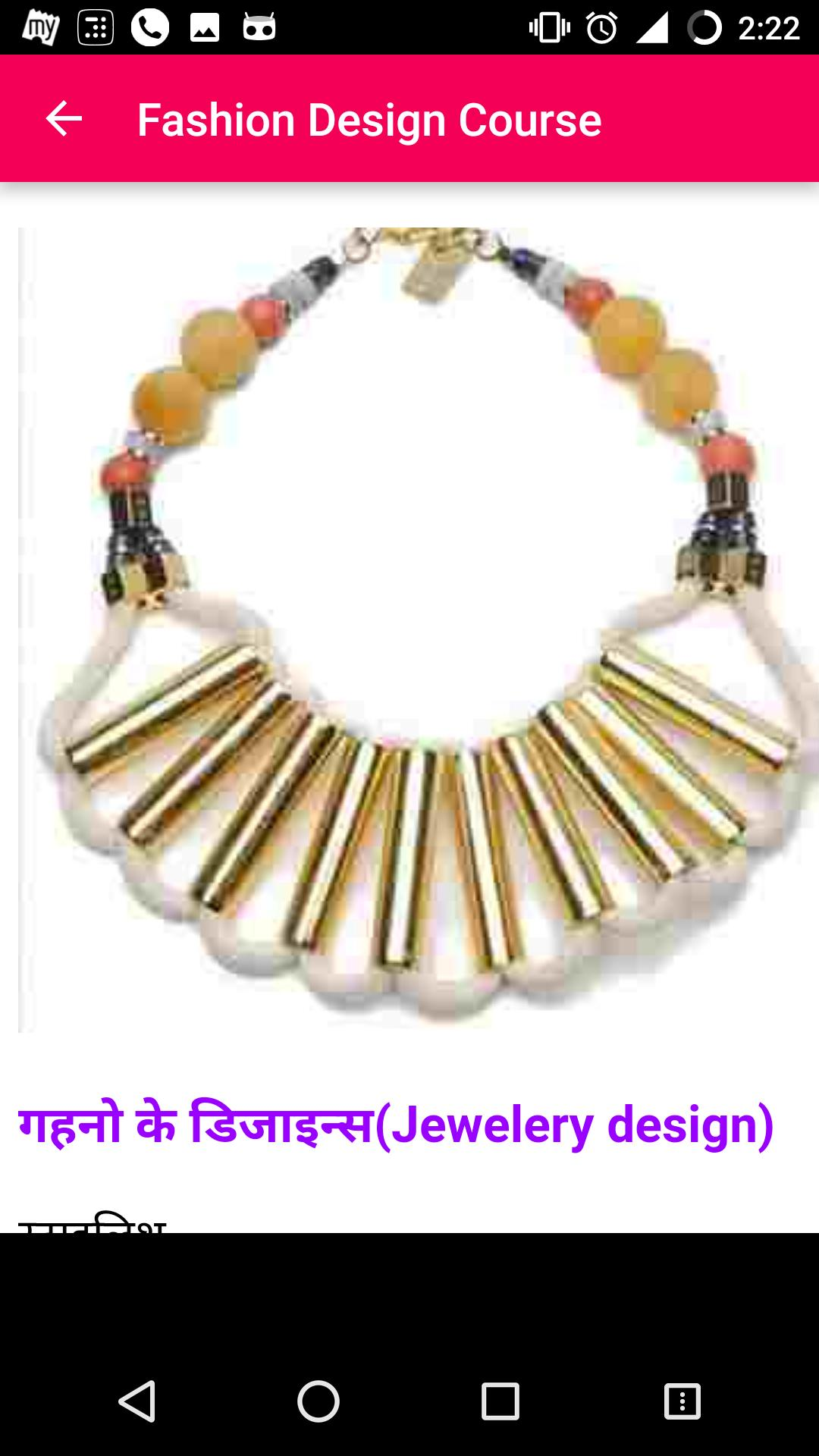 Fashion Design Course Hindi for Android - APK Download
