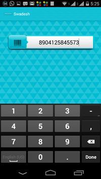 Swadesh (Scan Bar Code) apk screenshot