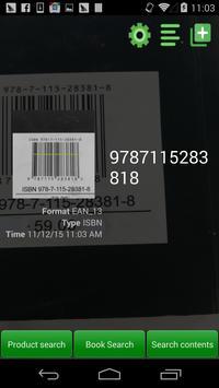 Escáner de código de barras QR captura de pantalla de la apk
