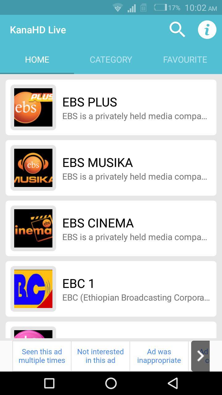 Ebs channel