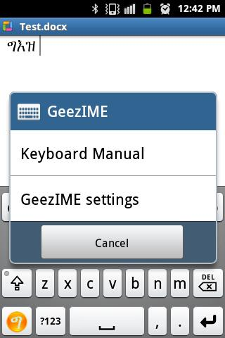 geezime free download windows version