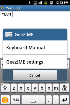 GeezIME screenshot 2