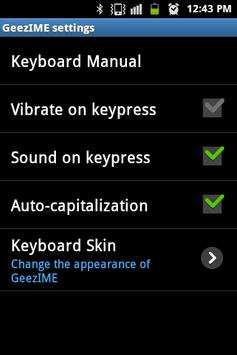 GeezIME screenshot 4