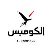 Alkompis New icon