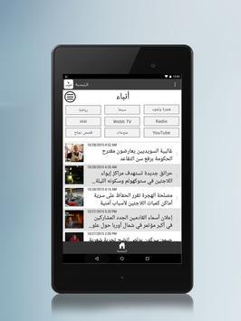 Alkompis New apk screenshot